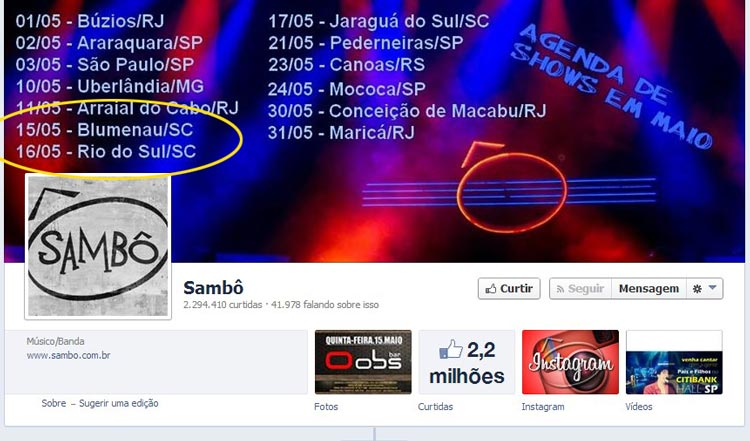 Show-Sambo-OBS-04