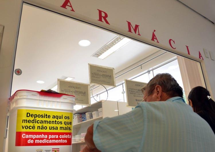 campanha-coleta-medicamentos