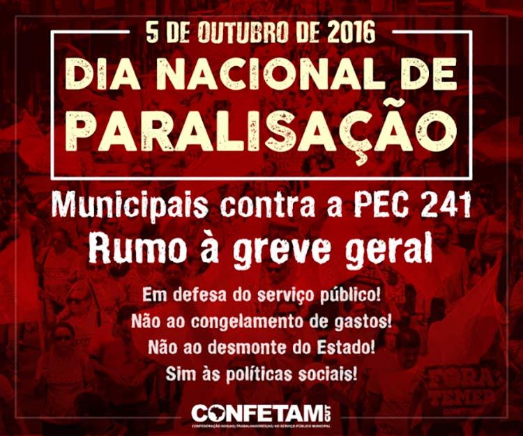 paralisacao-nacional_5-10-16