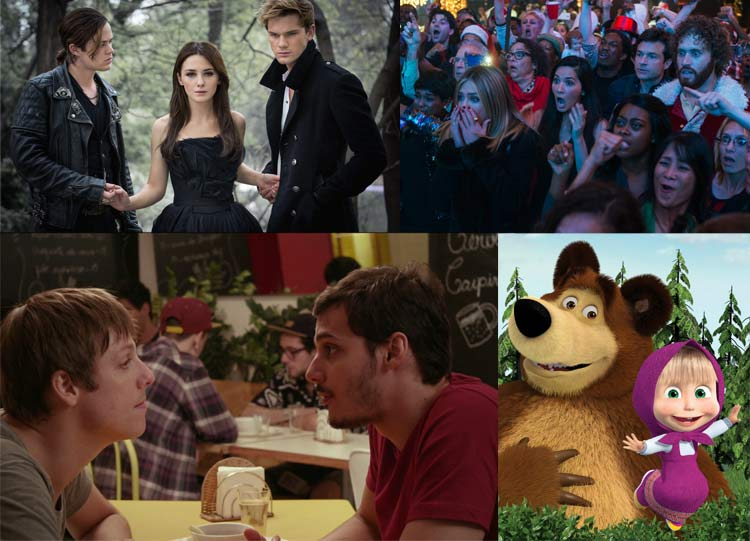 filmes_cinema_d8-12-16